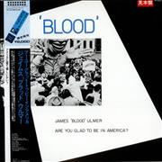 Click here for more info about 'James Blood Ulmer - Are You Glad To Be In America?'