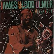Click here for more info about 'James Blood Ulmer - Black Rock - EX'