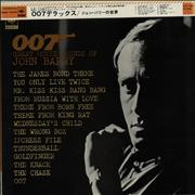 Click here for more info about 'James Bond - 007 - Great Movie Sounds Of John Barry'