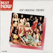 Click here for more info about 'James Bond - 007 Original Themes'