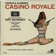 James Bond Casino Royale Portugal vinyl LP