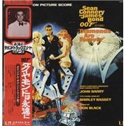 James Bond Diamonds Are Forever Japan vinyl LP
