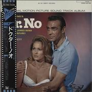 Click here for more info about 'James Bond - Dr No'