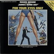 Click here for more info about 'James Bond - For Your Eyes Only - EX'