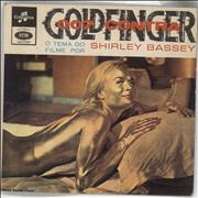 Click here for more info about 'James Bond - Goldfinger EP'