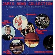 James Bond James Bond Collection UK 2-LP vinyl set