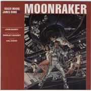 James Bond Moonraker Australia vinyl LP