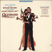 Click here for more info about 'James Bond - Octopussy'