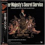 James Bond On Her Majesty's Secret Service Japan vinyl LP Promo