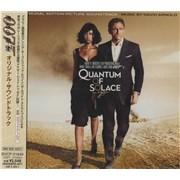 James Bond Quantum Of Solace Japan CD album Promo