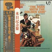 Click here for more info about 'The Man With The Golden Gun - Wide Obi'