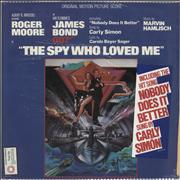 Click here for more info about 'James Bond - The Spy Who Loved Me - Sealed'