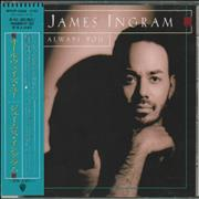 Click here for more info about 'James Ingram - Always You'