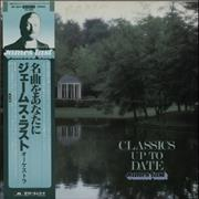 Click here for more info about 'James Last - Classics Up To Date + obi'