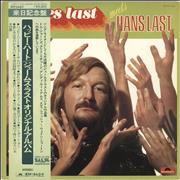 Click here for more info about 'James Last - James Last Meets Hans Last'