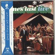 Click here for more info about 'James Last - Live + obi'