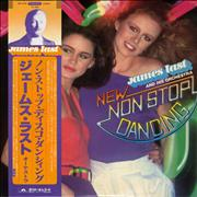Click here for more info about 'James Last - New Non Stop Dancing'