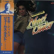 Click here for more info about 'James Last - Now! Disco'