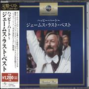 Click here for more info about 'James Last - Standard Best 1200'