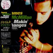 Click here for more info about 'James McMillan - Makin' Changes'