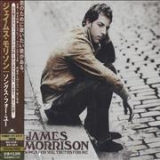 Click here for more info about 'James Morrison - Songs For Youth, Truths For Me'