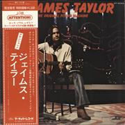 Click here for more info about 'James Taylor - Attention! James Taylor And The Original Flying Machine + obi'