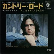 Click here for more info about 'James Taylor - Country Road'