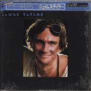 Click here for more info about 'James Taylor - Dad Loves His Work + obi'