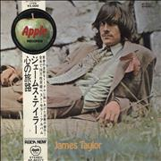 Click here for more info about 'James Taylor - James Taylor - Red Vinyl + obi'