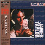 Click here for more info about 'James Taylor - Star Box'