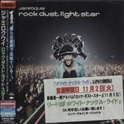 Click here for more info about 'Jamiroquai - Rock Dust Light Star - Sealed'