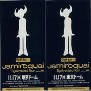 Click here for more info about 'Jamiroquai - Synkronized Tour - Two Handbills & Postcard'
