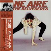 Click here for more info about 'Jane Aire & The Belvederes - Jane Aire And The Belvederes'