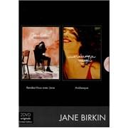 Jane Birkin 2DVD Originals France DVD