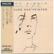 Jane Birkin Amours Des Feintes Japan CD album Promo