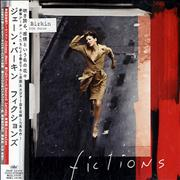 Jane Birkin Fictions Japan CD album Promo