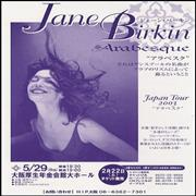 Click here for more info about 'Jane Birkin - Japan Tour'