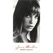 "Jane Birkin L'aquoiboniste Japan 3"" CD single"