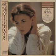 Jane Birkin Quoi Japan vinyl LP