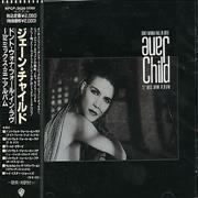 Click here for more info about 'Jane Child - Don't Wanna Fall In Love - 12