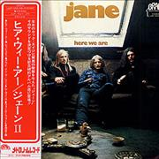 Click here for more info about 'Jane - Here We Are'
