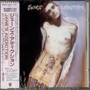 Click here for more info about 'Janes Addiction - Janes Addiction'