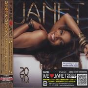 Click here for more info about 'Janet Jackson - 20 Y.O.'