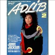 Click here for more info about 'Janet Jackson - Adlib'