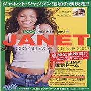 Click here for more info about 'Janet Jackson - All For You World Tour 2002'