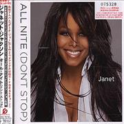 Janet Jackson All Nite (Don't Stop) Japan CD single Promo