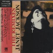 Click here for more info about 'Janet Jackson - Alright The Remixes'
