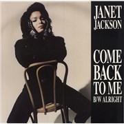 "Janet Jackson Come Back To Me UK 12"" vinyl"
