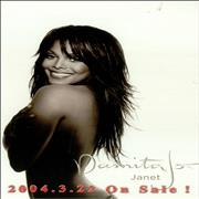 Click here for more info about 'Janet Jackson - Damita Jo'