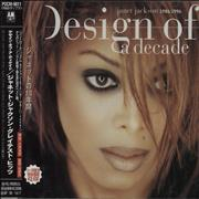 Janet Jackson Design Of A Decade Japan CD album Promo